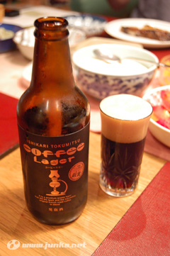 Coffee Lager