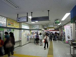 みどりの窓口(菊名駅)