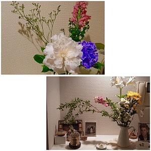 お花も豪華版