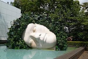 箱根に来たら彫刻の森かなと