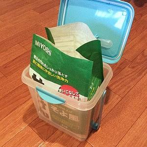 粉石けんと言えばミヨシ石鹸のそよ風ってぐらいの定番らしい。 ピッタリ入るケースも一緒に調達。